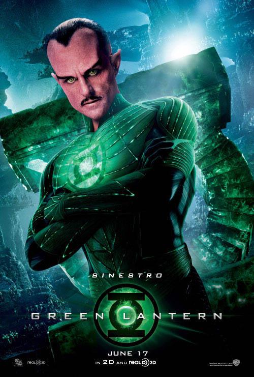 Green Lantern Photo 46 - Large