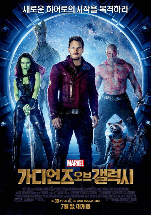 Guardians of the Galaxy Photo 3 - Large