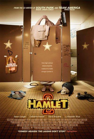 Hamlet 2 Photo 14 - Large
