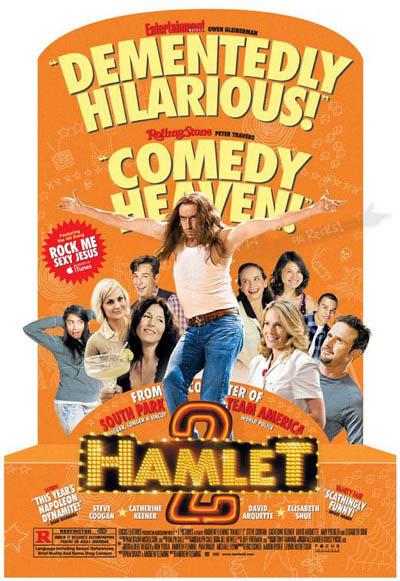 Hamlet 2 Photo 9 - Large