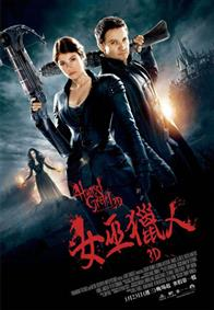 Hansel & Gretel: Witch Hunters Photo 10