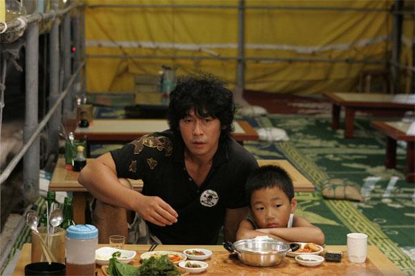 Haeundae Photo 15 - Large