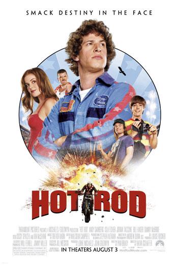 Hot Rod Photo 19 - Large