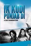 Ik Kudi Punjab Di Movie Poster