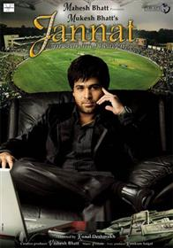 Jannat Photo 1