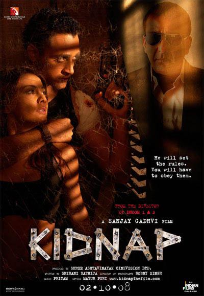 Kidnap (2008) Photo 1 - Large