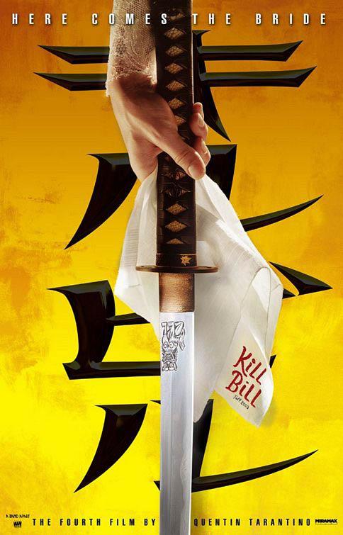 Kill Bill: Vol. 1 Large Poster