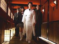 Kill Bill: Vol. 1 Photo 12