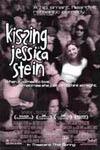 Kissing Jessica Stein Movie Poster