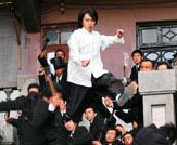 Kung Fu Hustle Photo 14 - Large