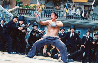 Kung Fu Hustle Photo 2 - Large