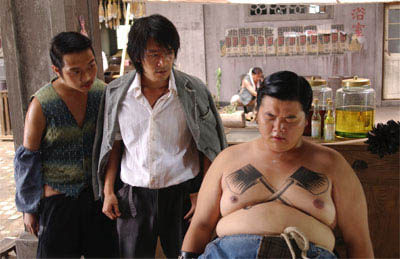 Kung Fu Hustle Photo 5 - Large