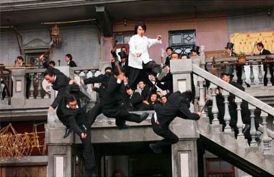Kung Fu Hustle Photo 4 - Large