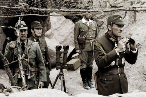 Letters from Iwo Jima Photo 26 - Large