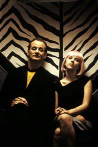 Lost in Translation Photo 14