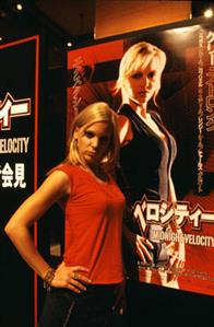 Lost in Translation Photo 16