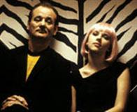Lost in Translation Photo 17