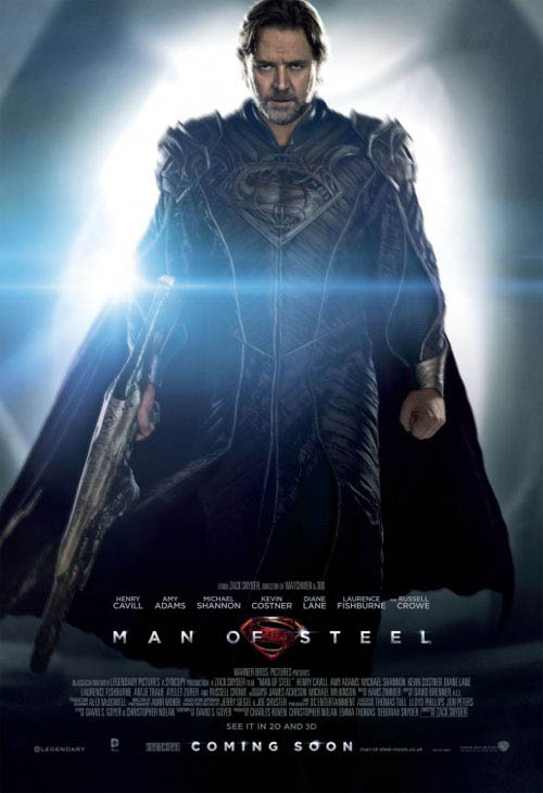 Man of Steel Photo 56 - Large