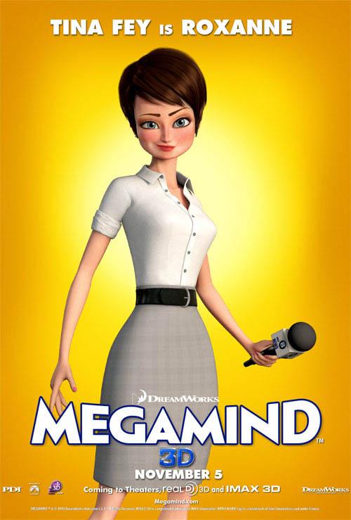 Megamind Photo 11 - Large