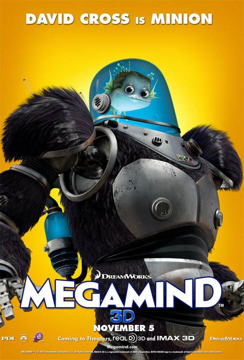 Megamind Photo 9 - Large