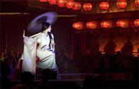 Memoirs of a Geisha Photo 5