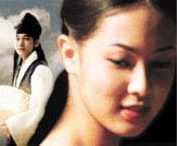 Chunhyang Photo 1 - Large