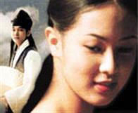 Chunhyang Photo 1