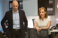 Miss Sloane Photo 3