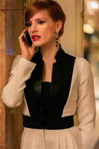 Miss Sloane Photo 19