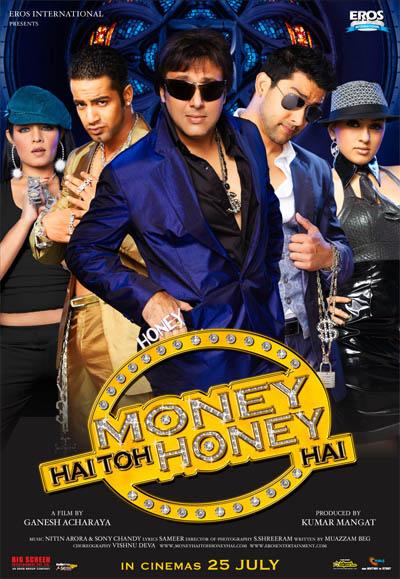 Money Hai Toh Honey Hai Photo 1 - Large