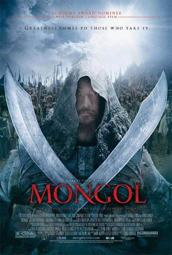 Mongol Photo 8 - Large