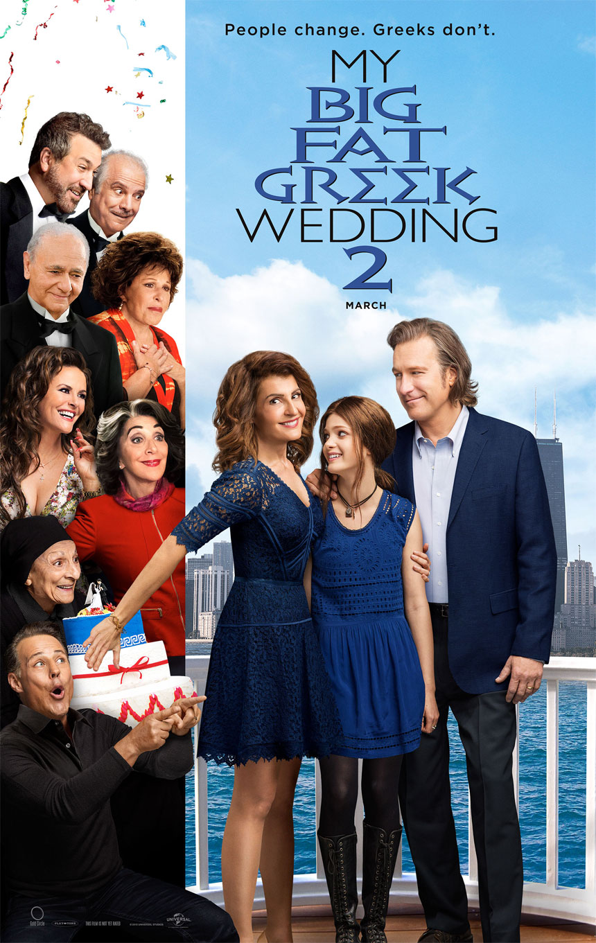 My Big Fat Greek Wedding 2 Photo 12 - Large