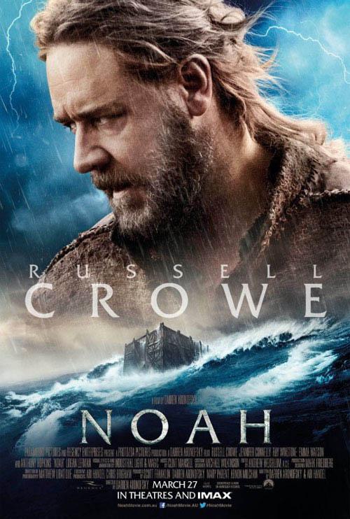 Noah Photo 10 - Large