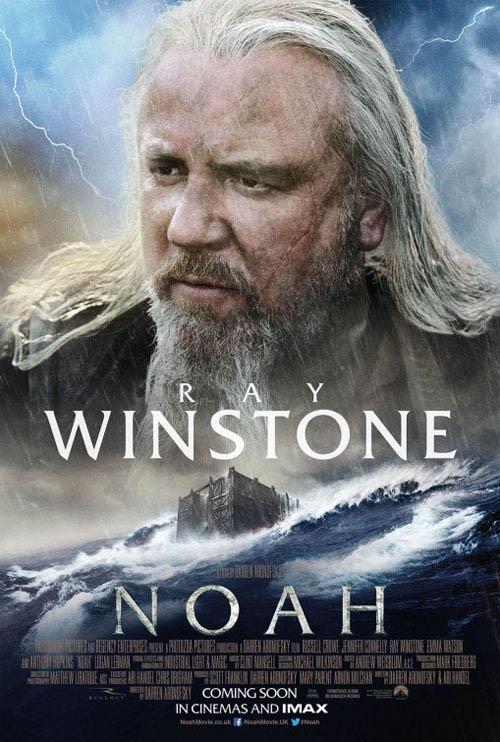 Noah Photo 12 - Large