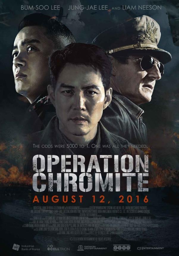 Operation Chromite Photo 1 - Large