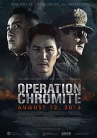 Operation Chromite Photo 1