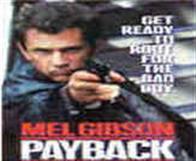 Payback (1999) Photo 5