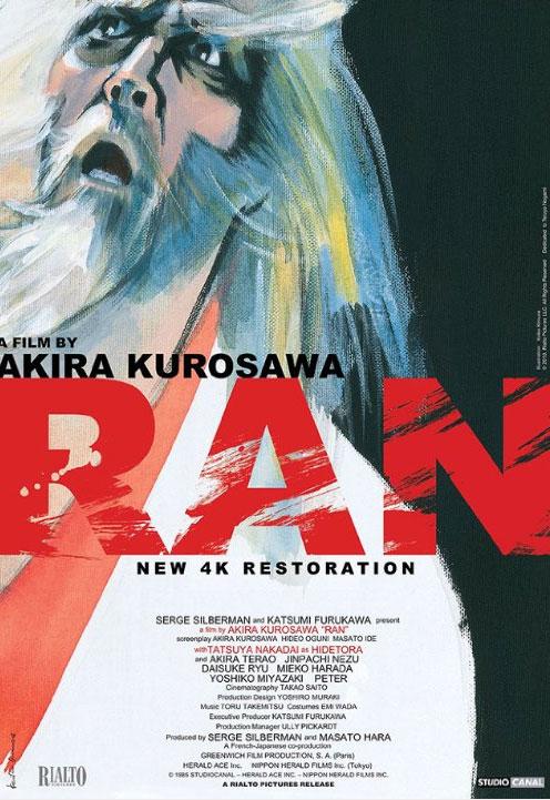 Ran Large Poster