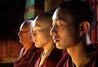 Samsara (2004) Photo 5