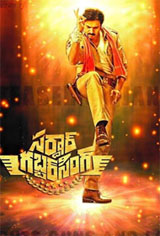 Sardaar Gabbar Singh Movie Poster