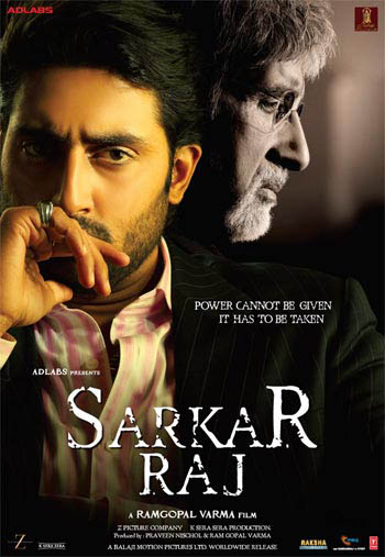Sarkar Raj Photo 2 - Large