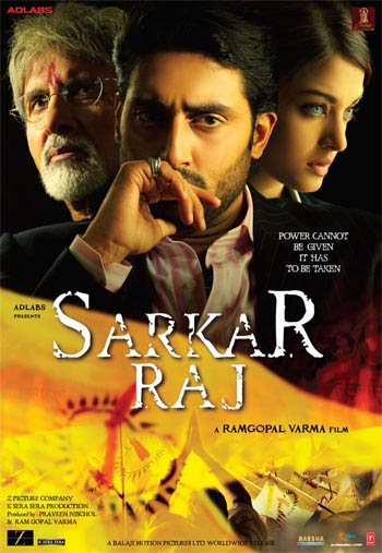 Sarkar Raj Photo 1 - Large