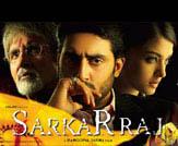 Sarkar Raj Photo 4 - Large