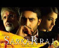 Sarkar Raj Photo 4