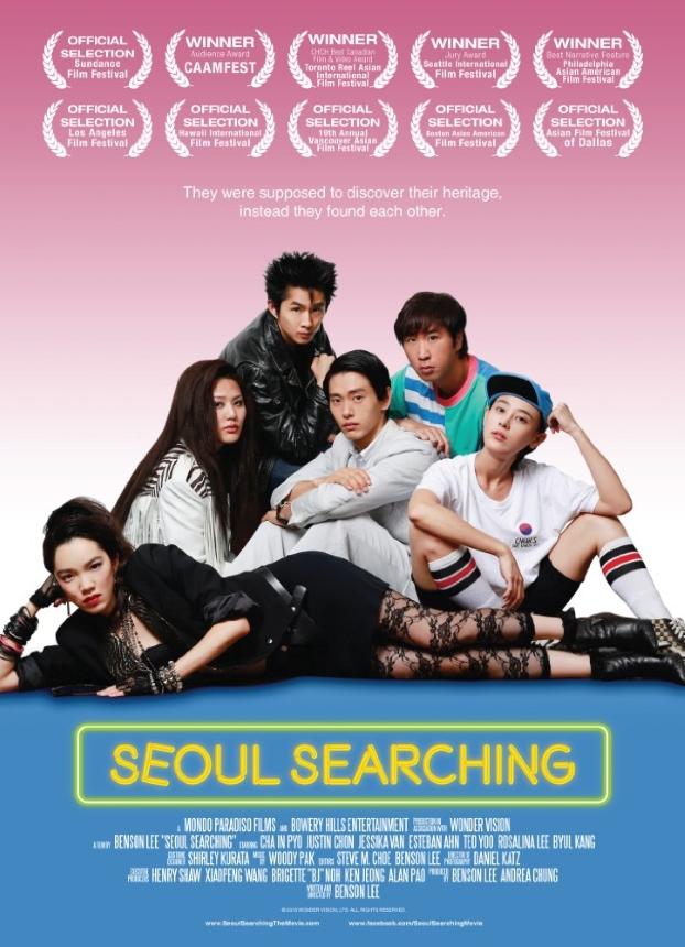 Seoul Searching Photo 1 - Large