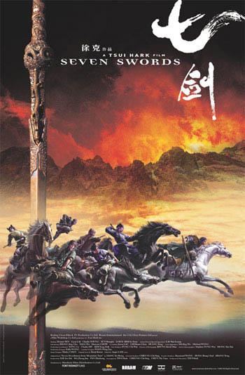 Seven Swords Photo 9 - Large