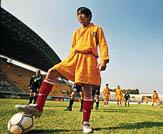 Shaolin Soccer Photo 6 - Large
