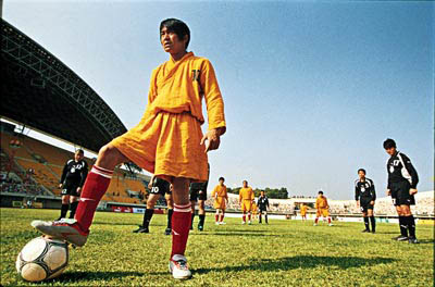 Shaolin Soccer Photo 4 - Large