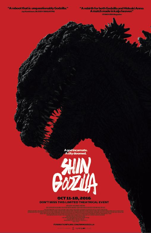 Shin Godzilla Large Poster