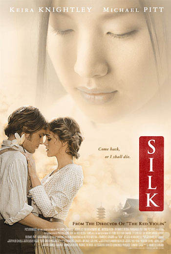 Silk Photo 14 - Large